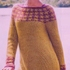 Пуловер и юбка с жаккардовым узором