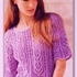 Ажурная блуза с коротким рукавом