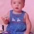Комбинезон на ребёнка с вышивкой